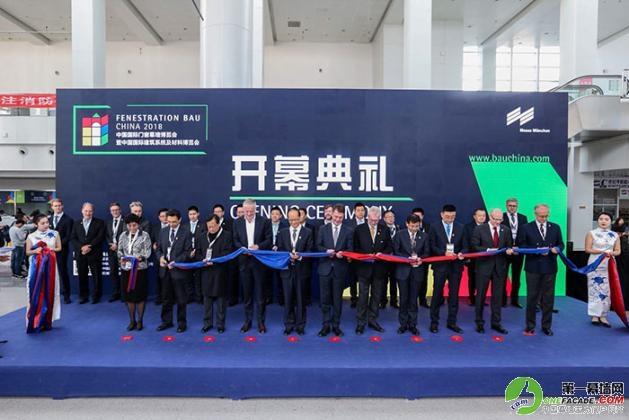 中国国际门窗幕墙博览会暨中国国际建筑系统及材料博览会开幕典礼.jpg